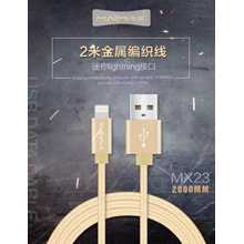 high speed charging cable for iPhone