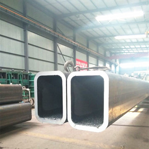 Super Lowest Price for Hot Rolled Square Hollow Section Square and Rectangular Steel Tube Sections supply to Russian Federation Manufacturers