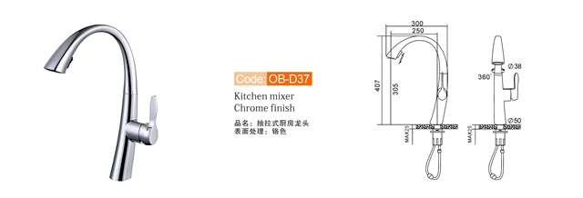 Kitchen Faucet With Flexible Hose Ob D37
