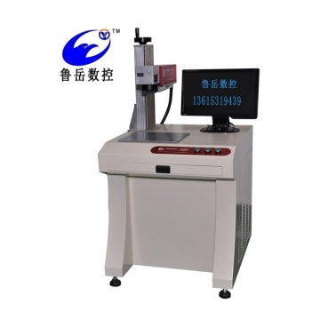 Laser Marking Machine Which is Wide Application