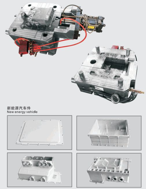 Die Casting Mould for Dongfeng Cylinder Head Casing/Castings