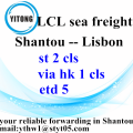 LCL Combined Shipment Services from Shantou to Lisbon