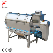 Sugar centrifugal vibration screen sieve machine equipment