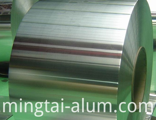 1050 aluminium coil manufacturers in india