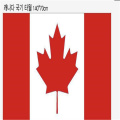 canadian nation flag beach towel