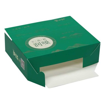 Custom Printing Coated Paper Boxes