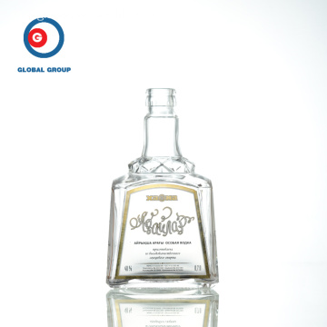 Narrow Mouth Special Shoulder Glass Bottle
