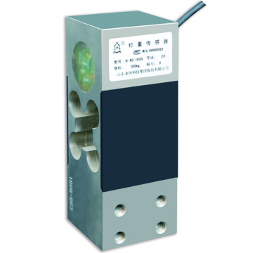 B-XG-××G Parallel Beam Load Cell