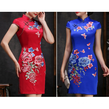 Retro Long Section  Hand Embroidery  Cheongsam