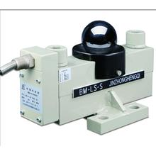 BM-LS--XX-S Shear Beam Load Cell