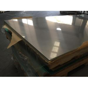 Aluminium hot rolling sheet 7075