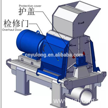 YuLong  efficient hammer mill