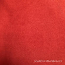 Free sample pure color wovening fabric