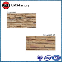 Faux stone outdoor tiles wall