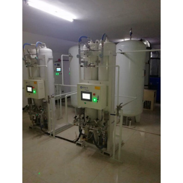 High Purity Zeolite Molecular Sieve Oxygen Generator Price