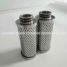 Organic Polymer Composite Glass Fiber Oil Filter Element