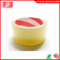 Bopp film tape   carton sealing tape