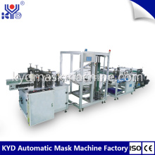 Customized for Non Woven Pillowcase Making Machine,Automatic Pillowcase Making Machine Manufacturer in China 2018 KYD New Pillow Non woven Making Machine export to United States Importers