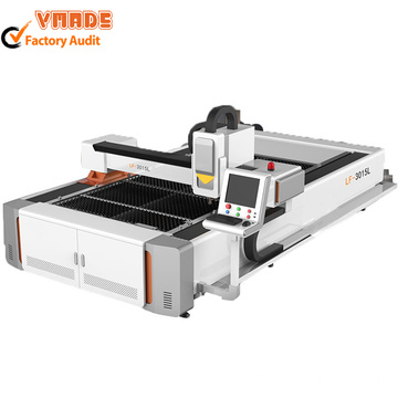 Aluminum Laser Metal Cutting With IPG