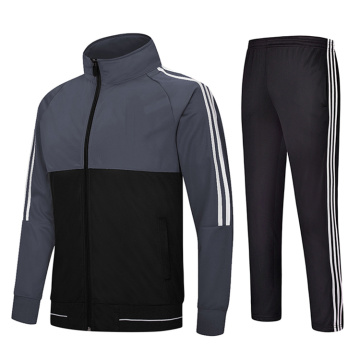 Parent and child sport tracksuit