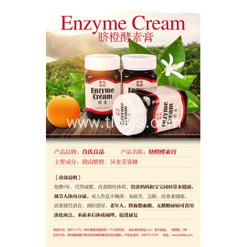 OEM for China factory of Enzyme Cream for Whitening Slimming & Meal Replacement Diet & Conditioning After Surgery gannan Orange enzyme cream export to Sweden Importers