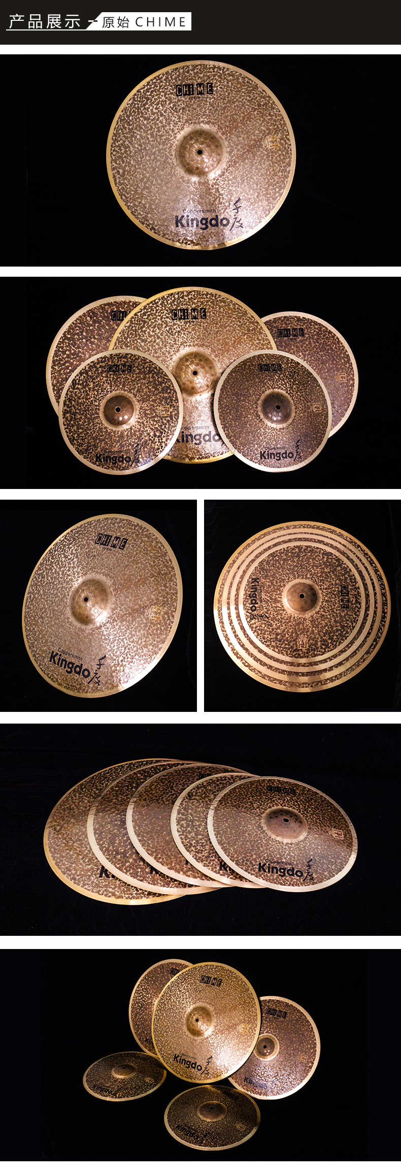 B20 Percussion Professional Cymbals