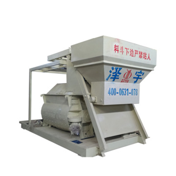 manual operation concrete compulsory mixer
