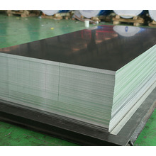 7075/6061 aluminium metal sheet price in Singapore