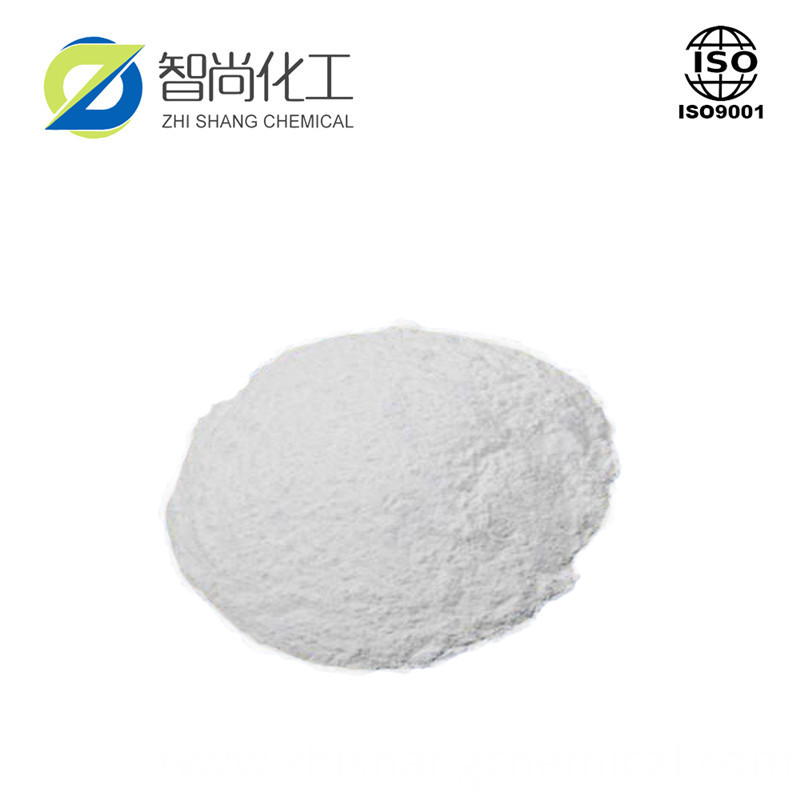 white powder 22 CAS 51-42-3
