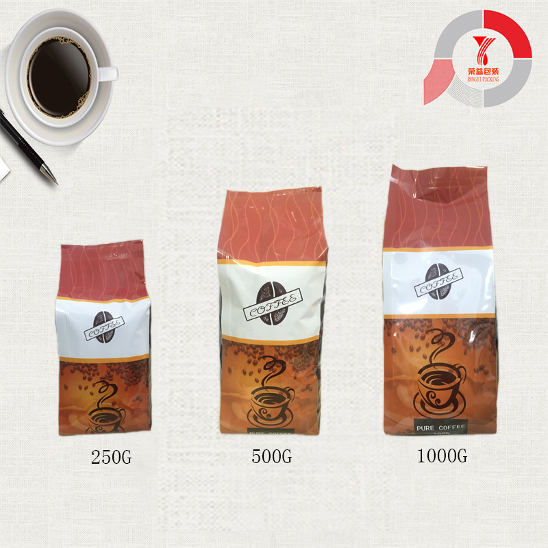 customize coffee bag