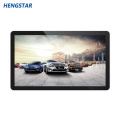 Large Screen Advertising Display Readable Waterproof