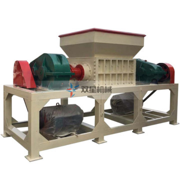 Waste Aluminum Shredder Machine on Sale