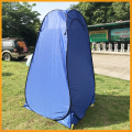 Ultralight spring steel Instant changing room camping shower