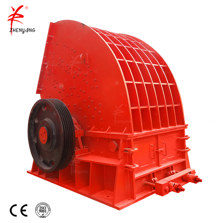 Small limestone portable rock crusher stone hammer crusher
