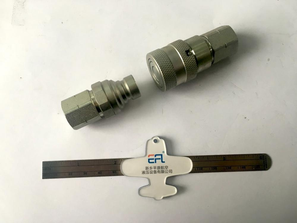 6.3 Pipe Size ISO16028 Quick Coupling