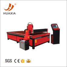 OEM for Ss Cutting Machine 1530 carbon steel cnc plasma cutting machine supply to Albania Exporter