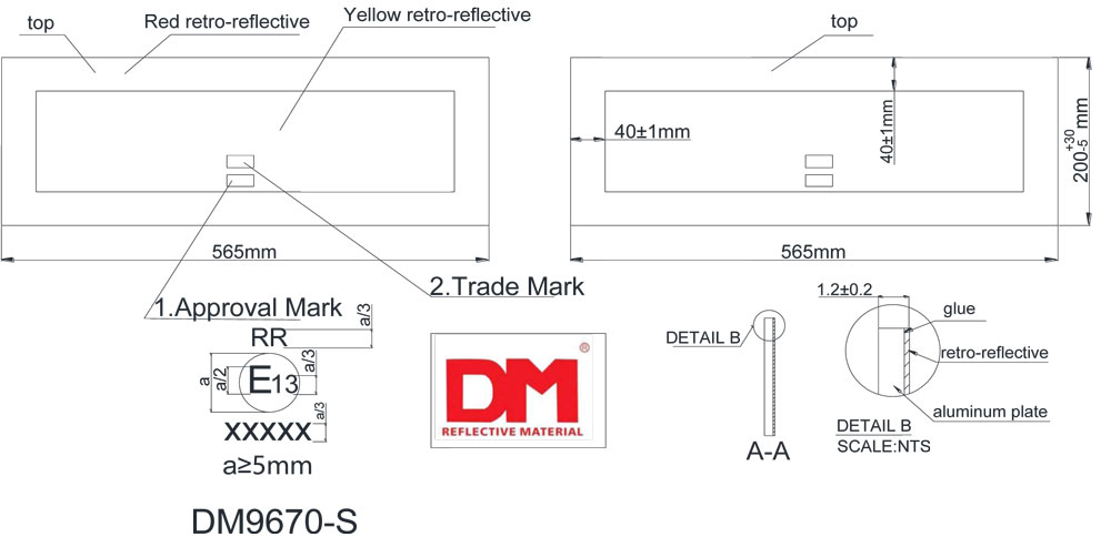 Rear-Marking-Plate-DM9670-s-Design