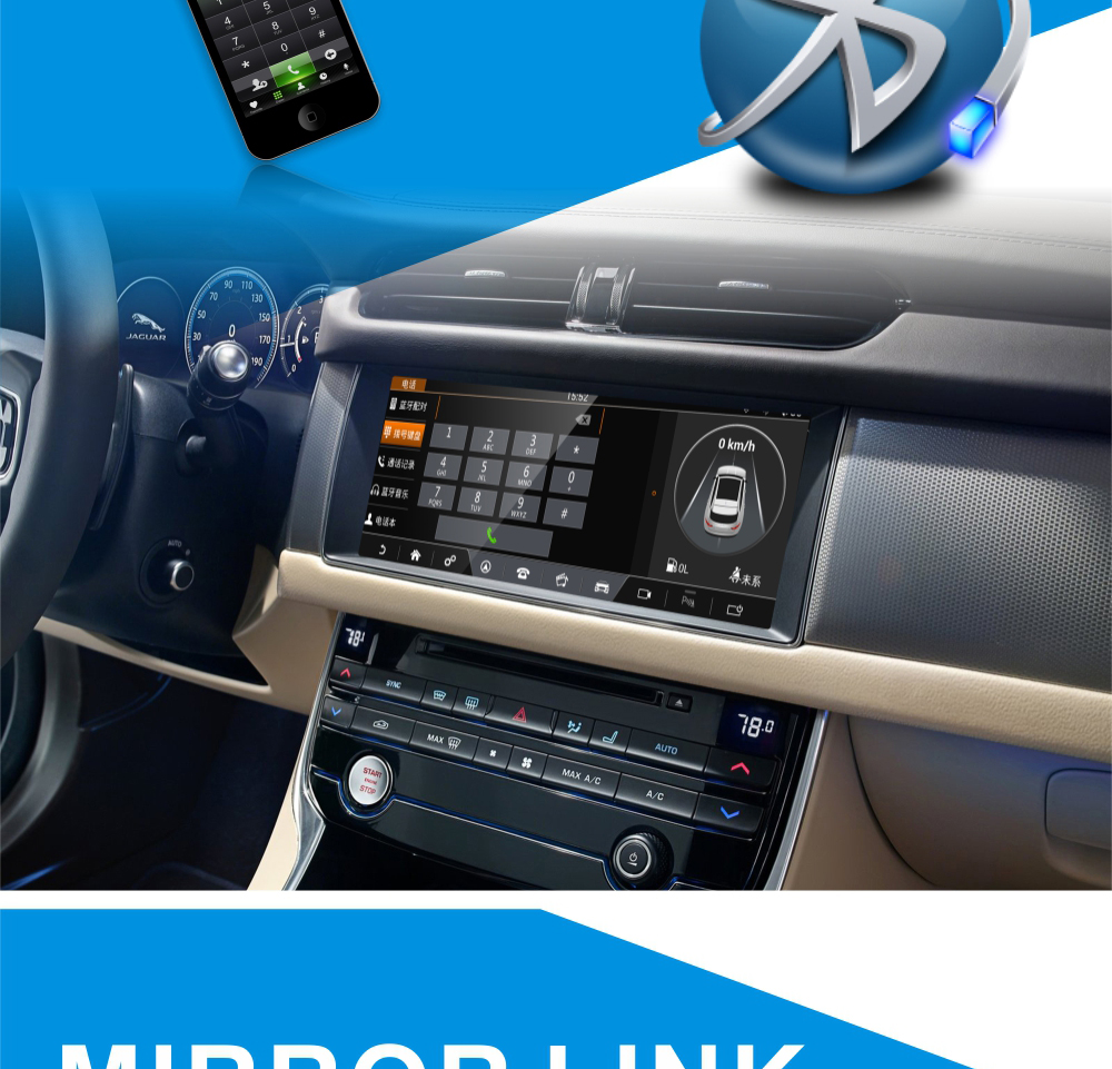 Android Range Rover 1316 Bluetooth function