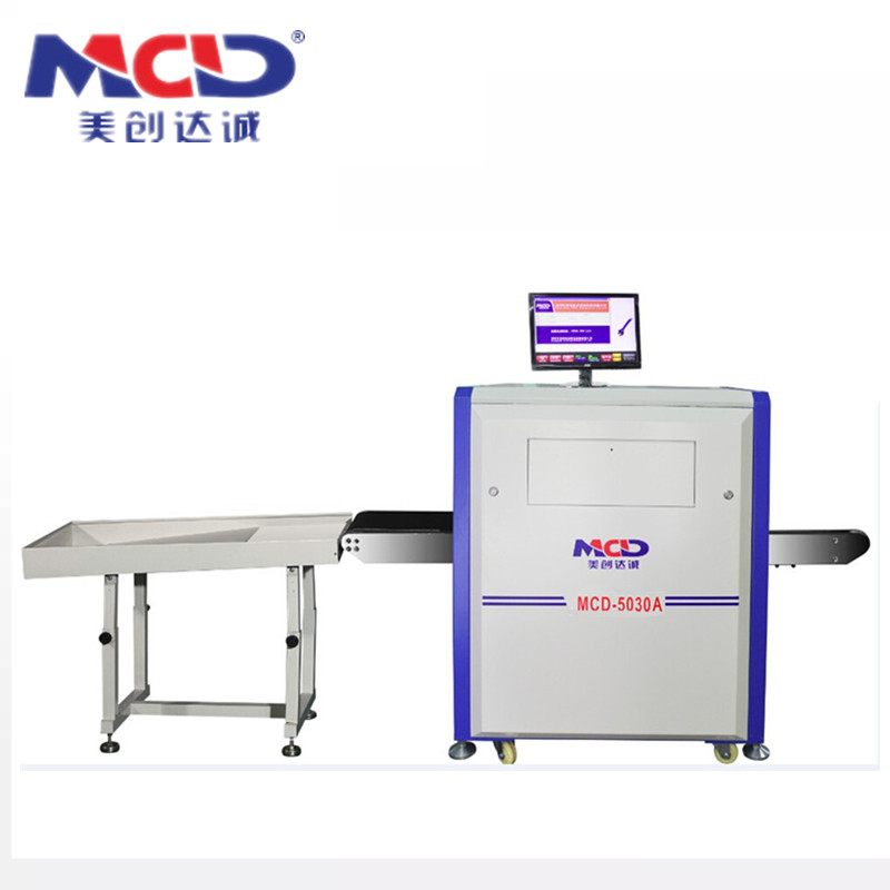 Baggage Scanner MCD-5030A....