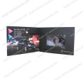 Video Advertising, Advertising Player, Video Invitation Card