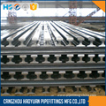 S24 Light Steel Rail