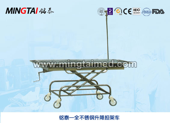 Stainless Steel Lifting Stretcher