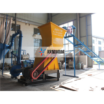 Customizable industrial automatic Car Shell Crusher machine