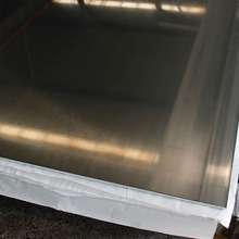 aerospace grade 7a09 aluminum sheet for sale