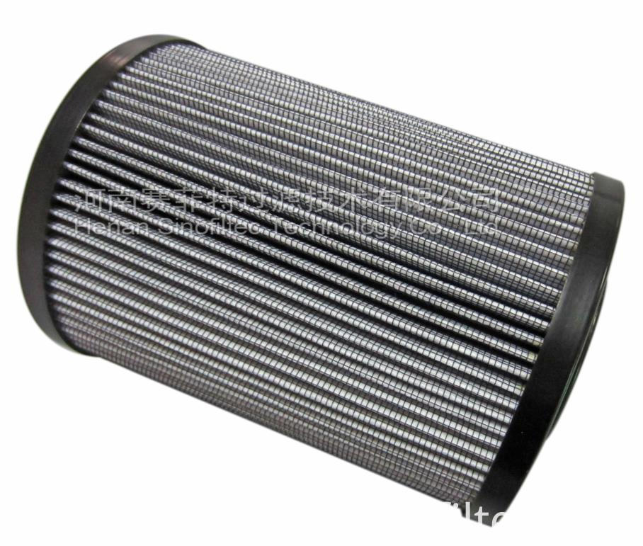 EPPENSTEINER 1.0040H20SLA000P Oil Filter Element