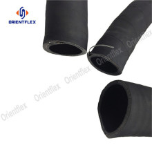 3/16 in discharge water delivery hose 300psi