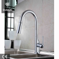 European Style Single Handle Kitchen Faucet