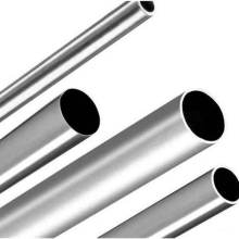 Wholesale Price for Best Stainless Steel Seamless Tube,Seamless Stainless Steel Pipe,Flexible Pipe Stainless Steel Seamless Pipe,Small Diameter Seamless Pipe Manufacturer in China Stainless Steel Electropolished Pipes and Tubes supply to United Arab Emira