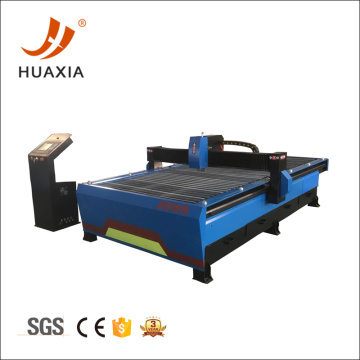 1325 HVAC CNC duct plasma cutting machine