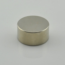 China OEM for Best N35 Round Magnet,Neodymium Ndfeb Big Round Magnet Manufacturer in China N35 D40*20mm Neodymium Ndfeb big round magnet export to Croatia (local name: Hrvatska) Exporter